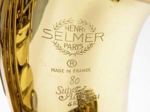 セルマー アルト SA80 SERIEⅡ 刻印