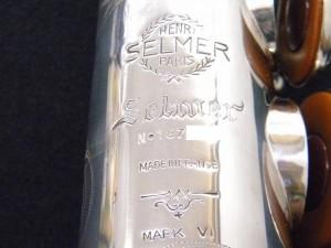 セルマー ソプラノ マークⅥ 銀メッキ仕上げ 刻印